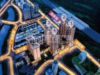 高铁站门口的房子:港泰豪庭 专场团购渠道,价格比售楼处还便宜 商住两用 潜力大