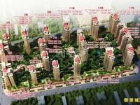 御景三期稀缺户型5栋超雅楼层188平四房两厅望园心,开价185万,国有证二手交易