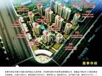 盈泰华府2幢十多楼270平5房2厅,仅售189万,全款公司改名,一手交易