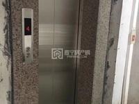 出售南山二实后面4室2厅2卫电梯10楼可即装修