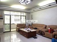 出售平湖村3室2厅1卫110平米35万住宅