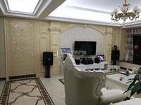 尚东一品 大3房 欧式豪华装修 阳光空气足 周边配套齐全 带家私电 带车位