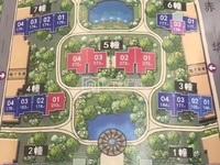 出售金泰城8栋,03户81平,雅楼层,原价一平4400左右,小补利息