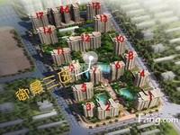 御景城三期6室2厅3卫230平米250万住宅,可2手按揭