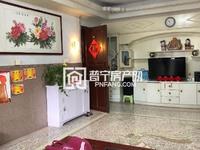 出售龙苑新村3室2厅2卫128.44平米39.8万住宅