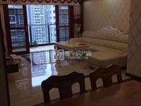 出售万泰城3室2厅2卫142平米118万住宅