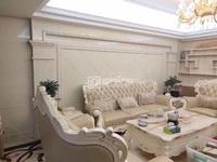 出售御景城三期4室2厅2卫180平米225万住宅