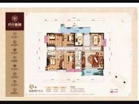 侨光新城186平4房2厅毛坯房,原购买单价6700元,现亏本十几万,全款公司改名