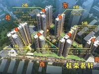 桂荣名轩5栋高楼层140平4房毛坯房,单价仅需7485一平,首付三成可按揭