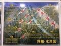 翔栩·水岸城平面图