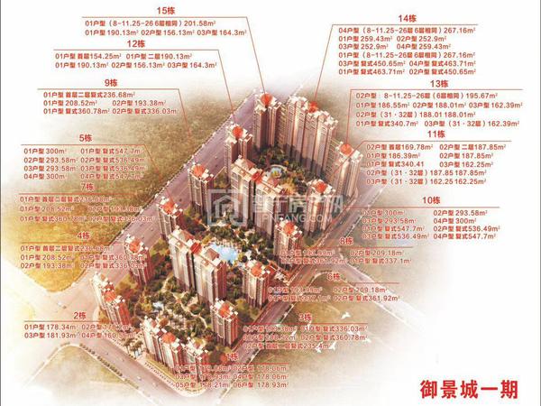 御景一期高楼层172平4房2厅毛坯房,一望纵山小,仅售125万,二手交易可按揭