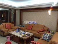 广达紫晖园 高端精装带家私电 170平4房 格局雅 诚意出售185万
