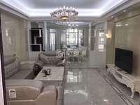出售西华园4室2厅2卫156平米65.8万住宅