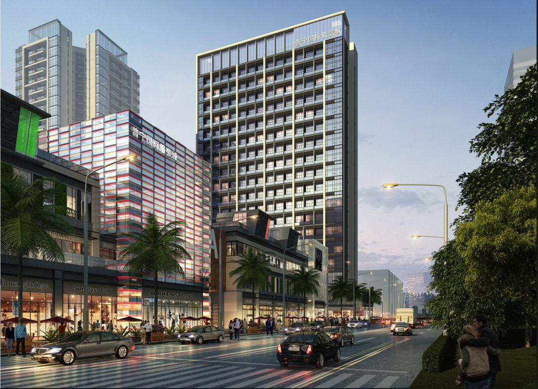 华美中心城 · LOFT公寓