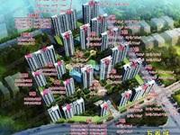 出售万泰城2室2厅2卫112平米98万住宅