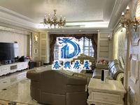 支持二手按揭 御景城一期205平4房2厅豪华装修全景声环绕音响带全套家私电可看房