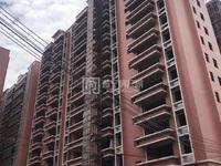 金泰城附近好安居160平跟166平,四房两厅南北通透,格局方正,每平1780元