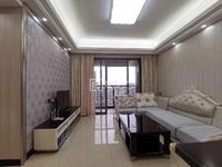 御景城二期 二房 精装修 带家私家电 可拎包入住