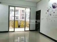 江南新城怡景湾 二房二厅 带部分家私 年租10800元