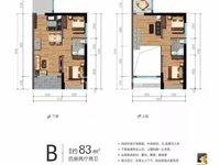 华美中心城LOFT复式公寓