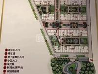 香江花园9栋02户型雅楼层207平4房毛坯房,单价3694元一平,其他费用另计