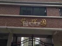 广达紫晖园A栋雅楼层191平4房2厅毛坯房,一平仅售7500元,二手交易可按揭