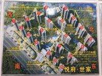 悦府世家5栋楼王雅楼层144平4房毛坯房,首付仅需37万即可拥有,无需喝茶费