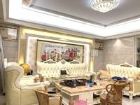万泰城220多平稀缺5房2厅精装修带家私家电齐全带子母车位,园心套开价275万