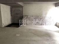 御景城三期,雅楼层,毛坯房188平方,四房两厅两卫,格局雅。钥匙在手看房方便