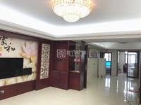 广达 紫晖园 雅楼层 4房2厅 豪华装修 家私家电齐全