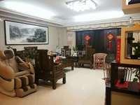 桂硕园三期国有证可过户6房二厅带品牌家私家电室内保养新新136万