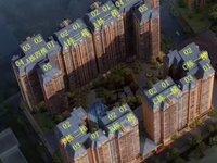 侨光新城 186.81平四房二厅毛坯房,雅楼层望园心,折后单价6700左右。