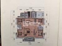 普宁广场桂荣名轩140平可做四房加一书房面积实可一手改名免二手税单价仅7135