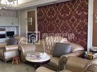 中信华府,17楼,160平左右,3房2厅,包车位,开价140万