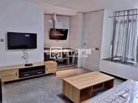 商品城附近精品装修多套公寓单间一房两房带家私家电齐全可以短租