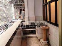 广达中庆幼儿园旁小区,三楼,110平方,三房两厅两卫仅售32.8国有房产证。