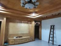 出租培英园4室2厅1卫125平米1500元/月住宅