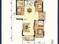 金泰城直主多套雅楼层毛坯房出售,3万抵5.5万,两个99折,详情电话或微信咨询