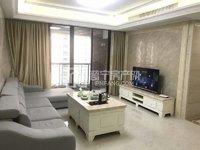 新华城9楼 3房2厅 家私家电全齐拎包入住 现年租金4.5万