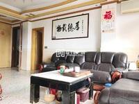 出租其他小区4室3厅2卫160平米1000元/月住宅