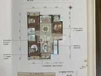 嘉应华府 8栋 134平 园心套 7楼 开盘原价出售 121万 公司改名 可按揭