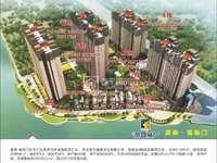 福临门黄金雅楼层,超高使用率、四房二厅、楼距超宽、看山景 二手交易,支持二手按揭