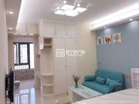 出租时代中心—星座1室1厅1卫45平米1700元/月住宅