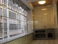 普宁广场南园顺景家园小区管理有地下停车库电梯雅楼层现业主紧钱出售