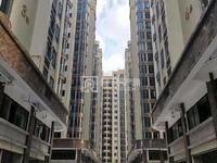 普宁流沙高铁站香江花园小区电梯雅楼层成熟花园小区可改名可按揭有更多户型更多平方