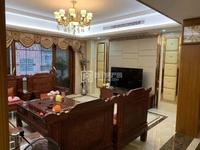实惠价大林维也纳酒店附近、163平方4房改3房2厅、豪华装修、室内带家私家电齐全