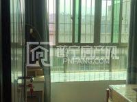 广达美佳乐附近 电梯房 雅楼层 全新精装修 一房一厅 二房一厅 家私家电齐全