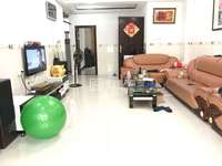 中信华府附近步梯5楼,105平三房二厅,带大部分家私,现代精装修,看房预约
