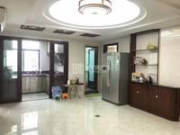尚堤中央二期小区 140多平4房双阳台 中式精装带家私电 阳光空气好 配套成熟