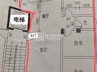 泗竹埔大队东侧现楼毛坯14楼东梯东套,三面采光即装修,138平实足面积平2580